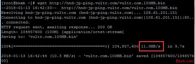 常用服务器 VPS测试测速命令及工具
