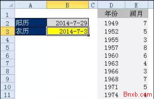 excel函数计算农历(考虑闰月)Vlookup Text EDATE应用