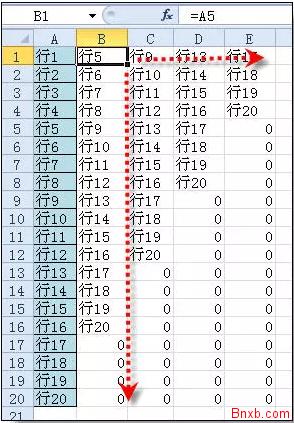 EXCEL一列数据分成多列显示