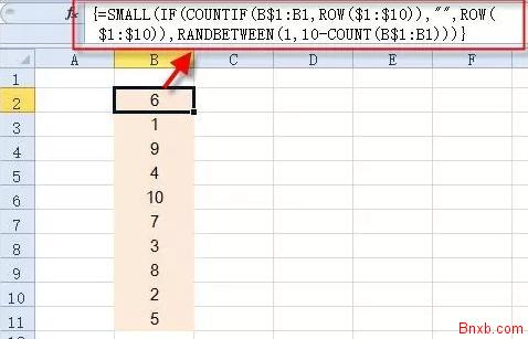Excel生成不重复随机数公式