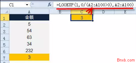 EXCEL动态获取某列最后一个数字 LOOKUP公式应用