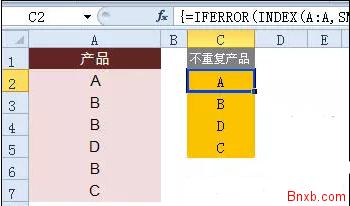 EXCEL提取唯一值公式 提取不重复元素公式 INDEX公式应用