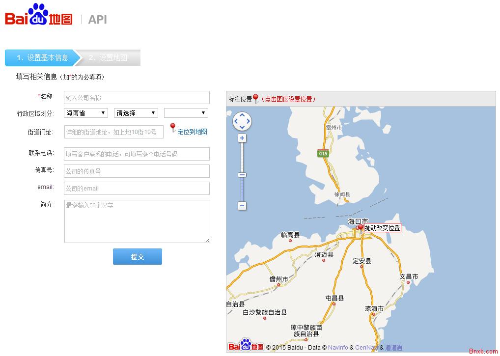 网站联系我们里面的百度地图标注点设置方法