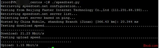centos使用Linux命令行测试网速/带宽
