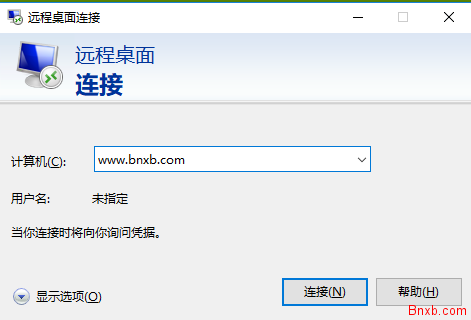 Ubuntu16.04 server 安装桌面并用xrdp开启3389远程桌面连接