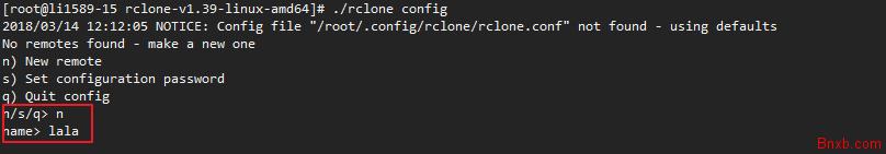 CENTOS服务器使用rclone开机自动挂载谷歌云盘Google drive rclone自动挂载Gdrive磁盘的