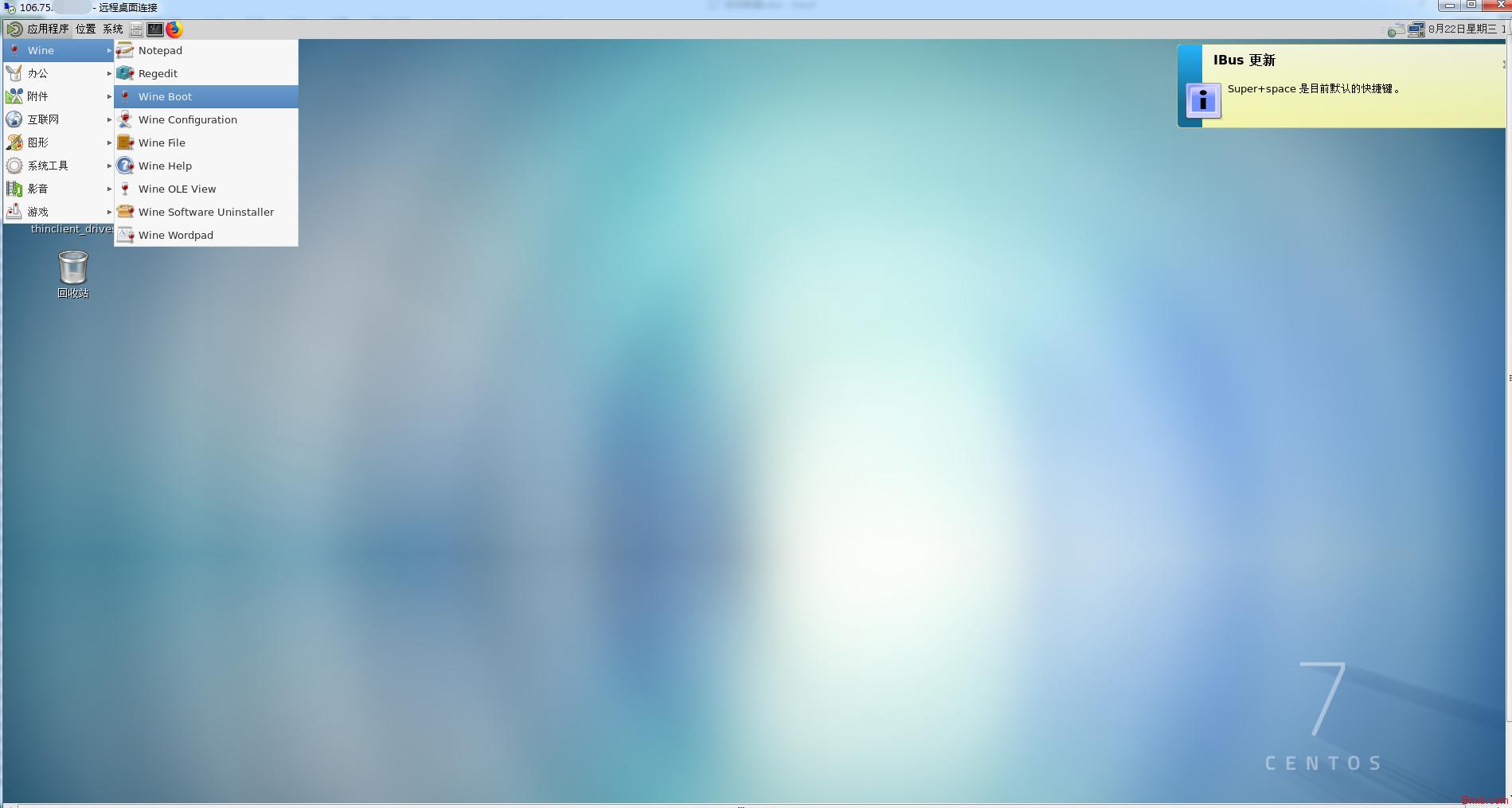 centos7下安装桌面和wine实现支持WINDWOS程序 centos7下安装wine支持QQ挂机
