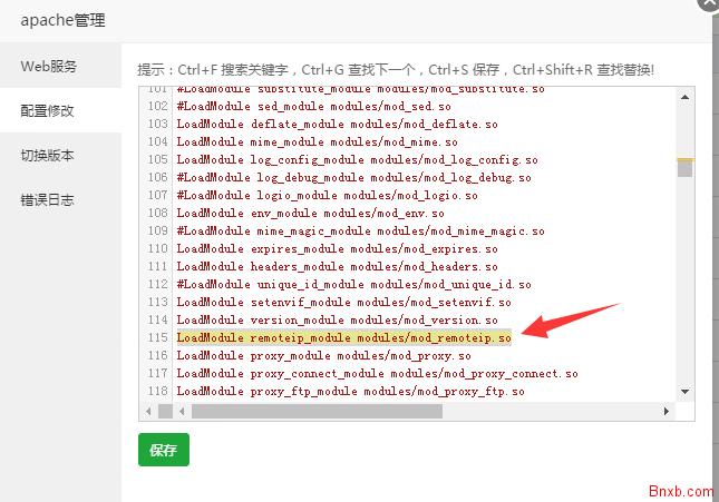 宝塔Apache获取Cloudflare传递的真实访客IP 配合脚本防御