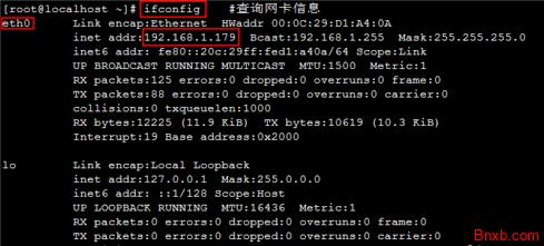 CENTOS服务器单网卡绑定多IP的方法 腾讯云永久绑定多IP到单网卡