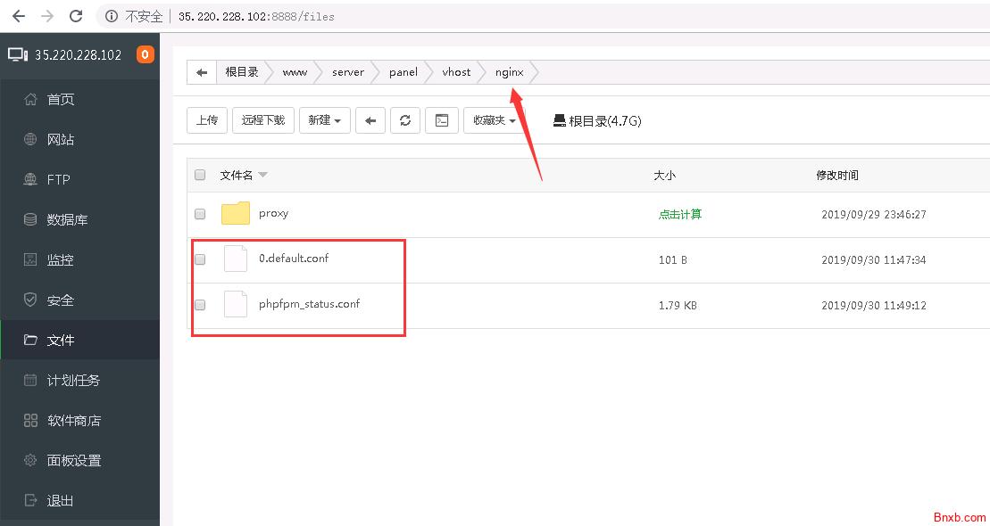 Cloudflare+宝塔+Nginx构建公有加速防御反代节点 CF第三方节点搭建 解决SSL证书传递