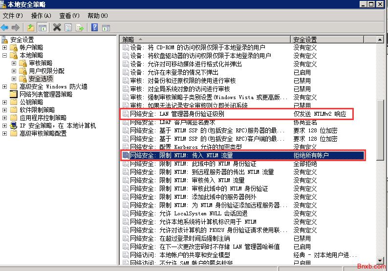 NtLmSsp 登录爆破防御办法 附修改RDP远程桌面3389端口方法