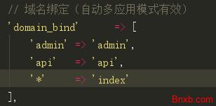 tp6多应用自动识别二级域名 子域名绑定应用模块
